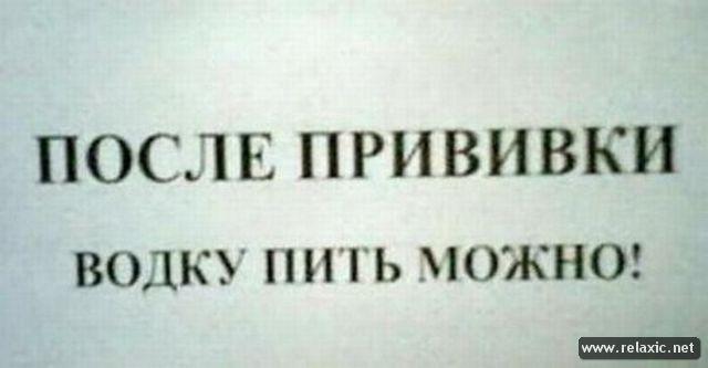 funny_ad_058