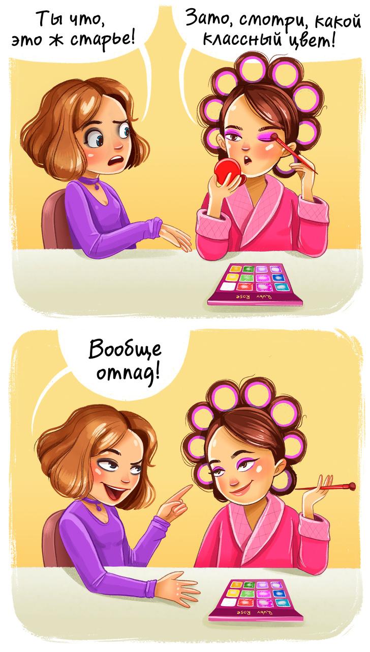 11 комиксов о том, что делала каждая девушка, хотя никогда в этом не признается