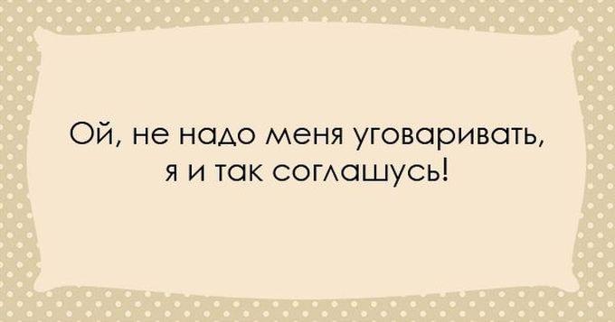 SHutki-iz-Odessyi-14