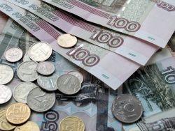 Новость на Newsland: Из-за низких зарплат из роддома в Чите уволились почти все врачи