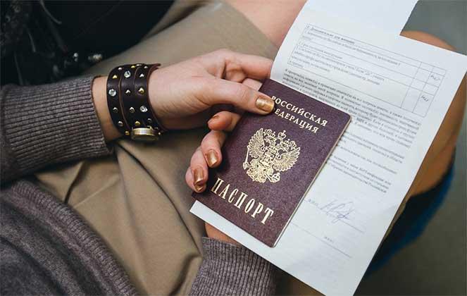 Почему паспорт россии выдают в миграционной службе