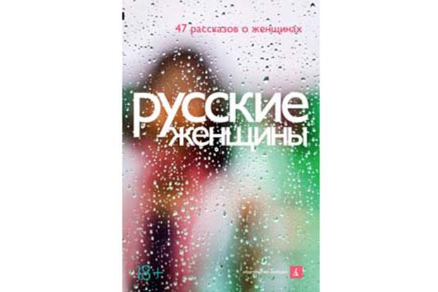 10 книг, которые понравятся женщинам