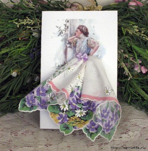 Анимированные, винтажные открытки с дамами из носовых платков