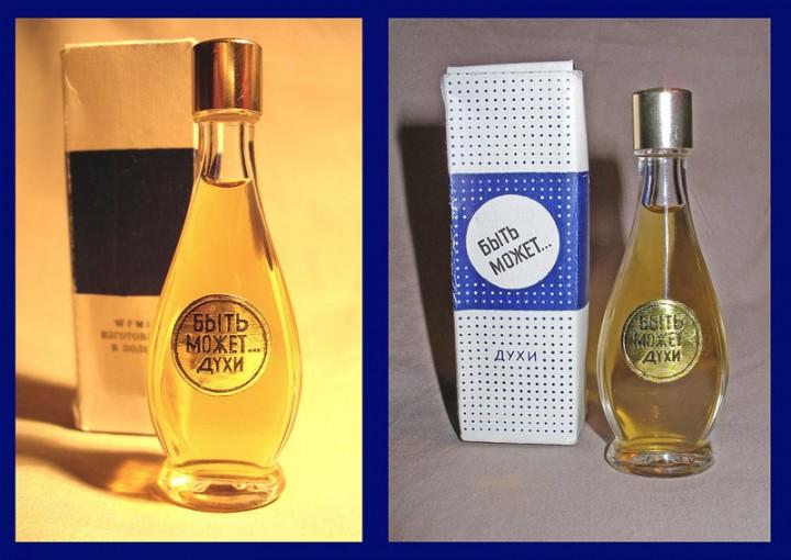 parfyum02 Яркие представители парфюмерии СССР