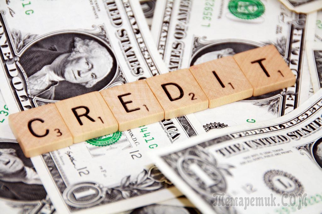 Где взять кредит с плохой кредитной историей без отказа иваново