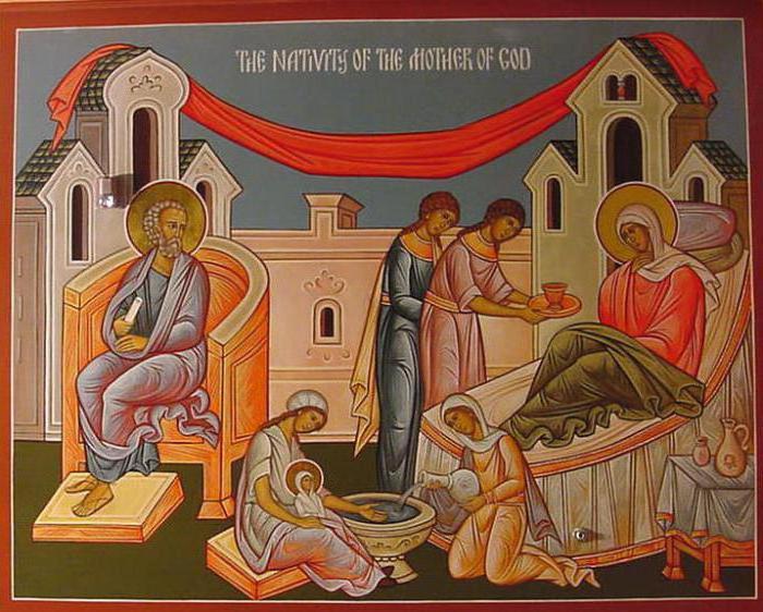 рождество пресвятой богородицы молитва о детях