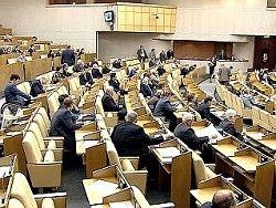Новость на Newsland: Депутаты Госдумы предлагают повысить почасовую оплату труда