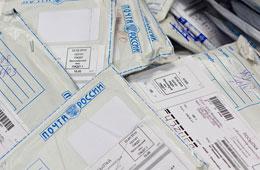 Как правильно отправить досудебную претензию по почте