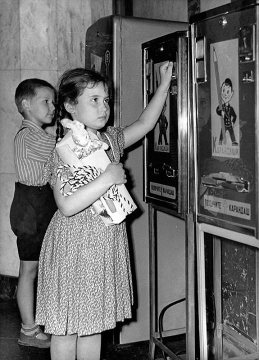 detskimirsssr 42 Детский мир советского времени