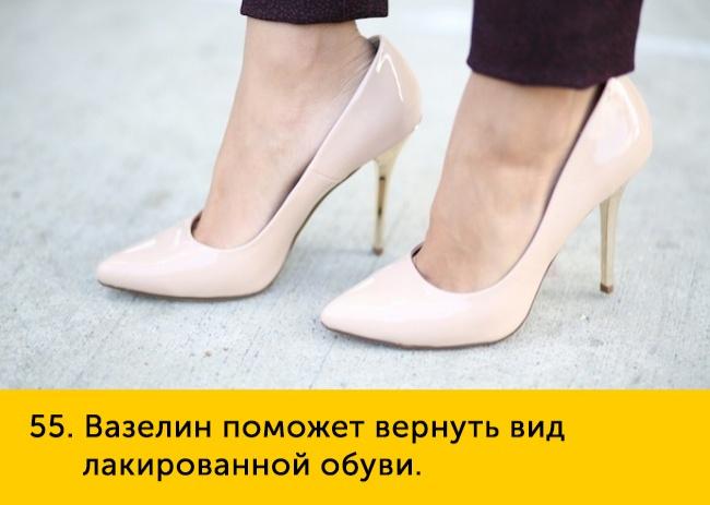 7 Т 55 Вазелин поможет вернуть вид лакированной обуви
