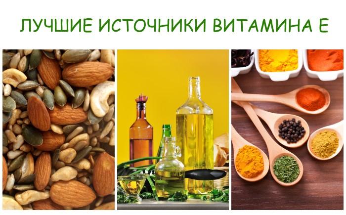 Лучшие витамины для кожи - витамин Е