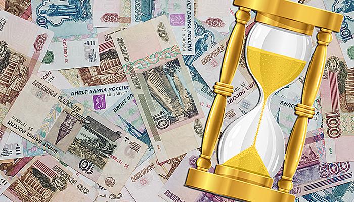 Потерянное равновесие. Россия на нуле: от зарабатывания денег мы переходим к их проеданию