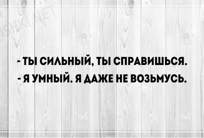 Уморительные шутки ;-)