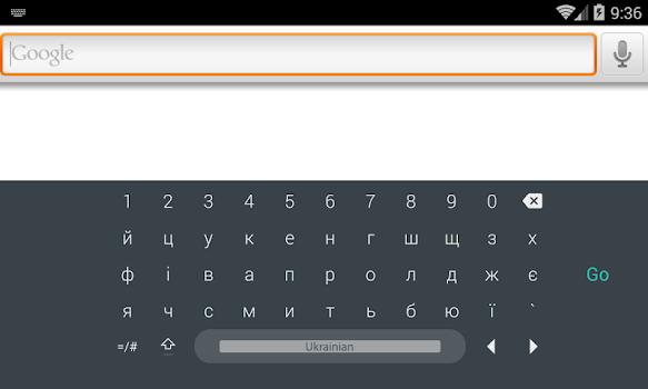 pрис. 6 leankey /p p p Скачайте удобную и функциональную виртуальную клавиатуру по a href=