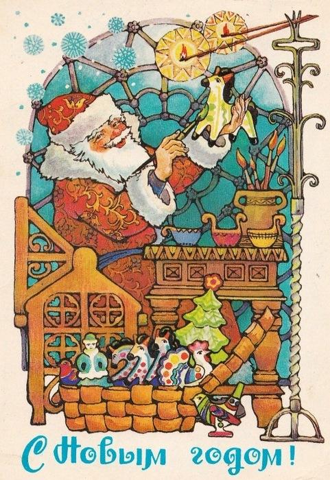 Дед Мороз 24 (481x700, 178Kb)