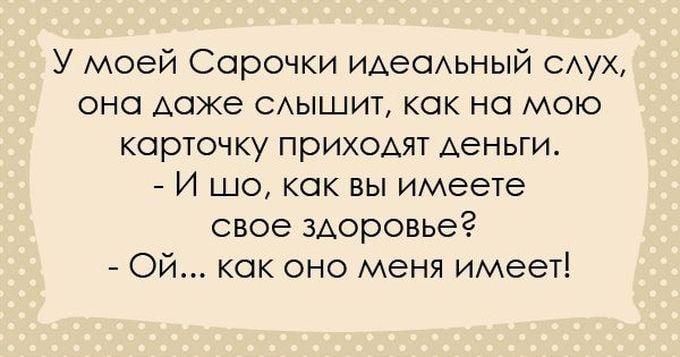 SHutki-iz-Odessyi-2