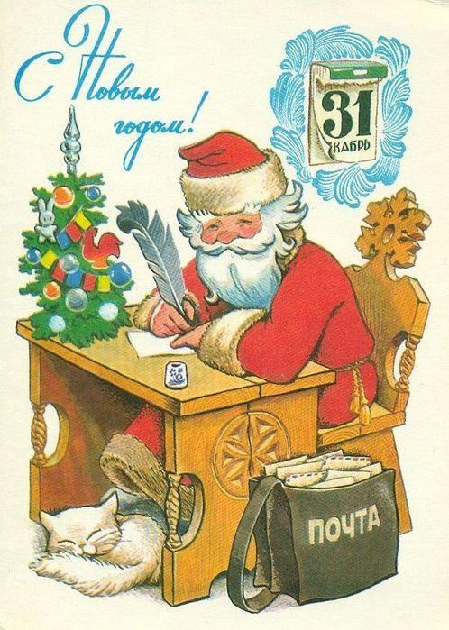Дед Мороз 39 Четвериков 1 (498x700, 88Kb)