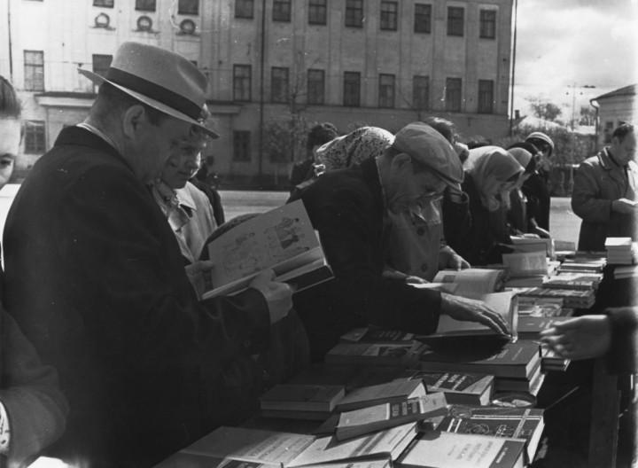 readingkirov05 Киров читающий: 1960 е годы