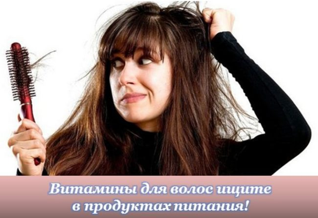 Маски для волос питательные быстрый рост