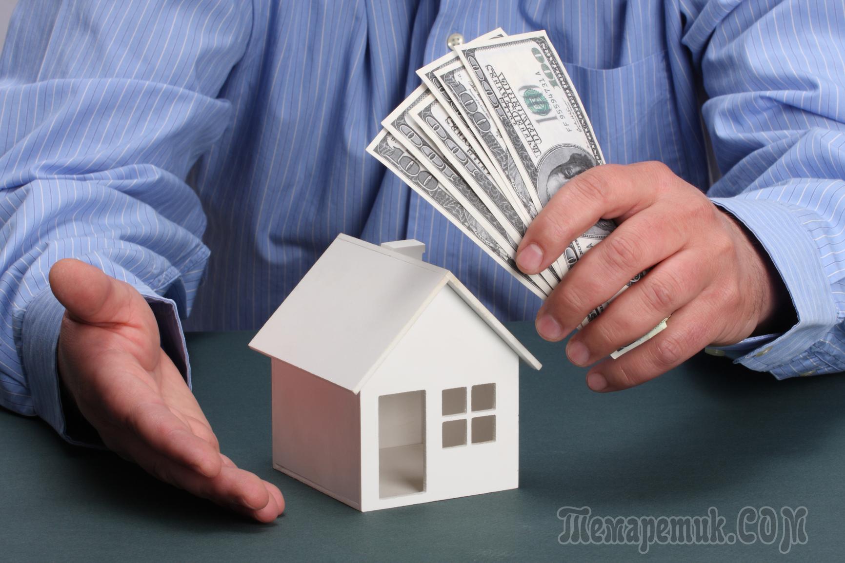 взять ипотеку при наличии кредита