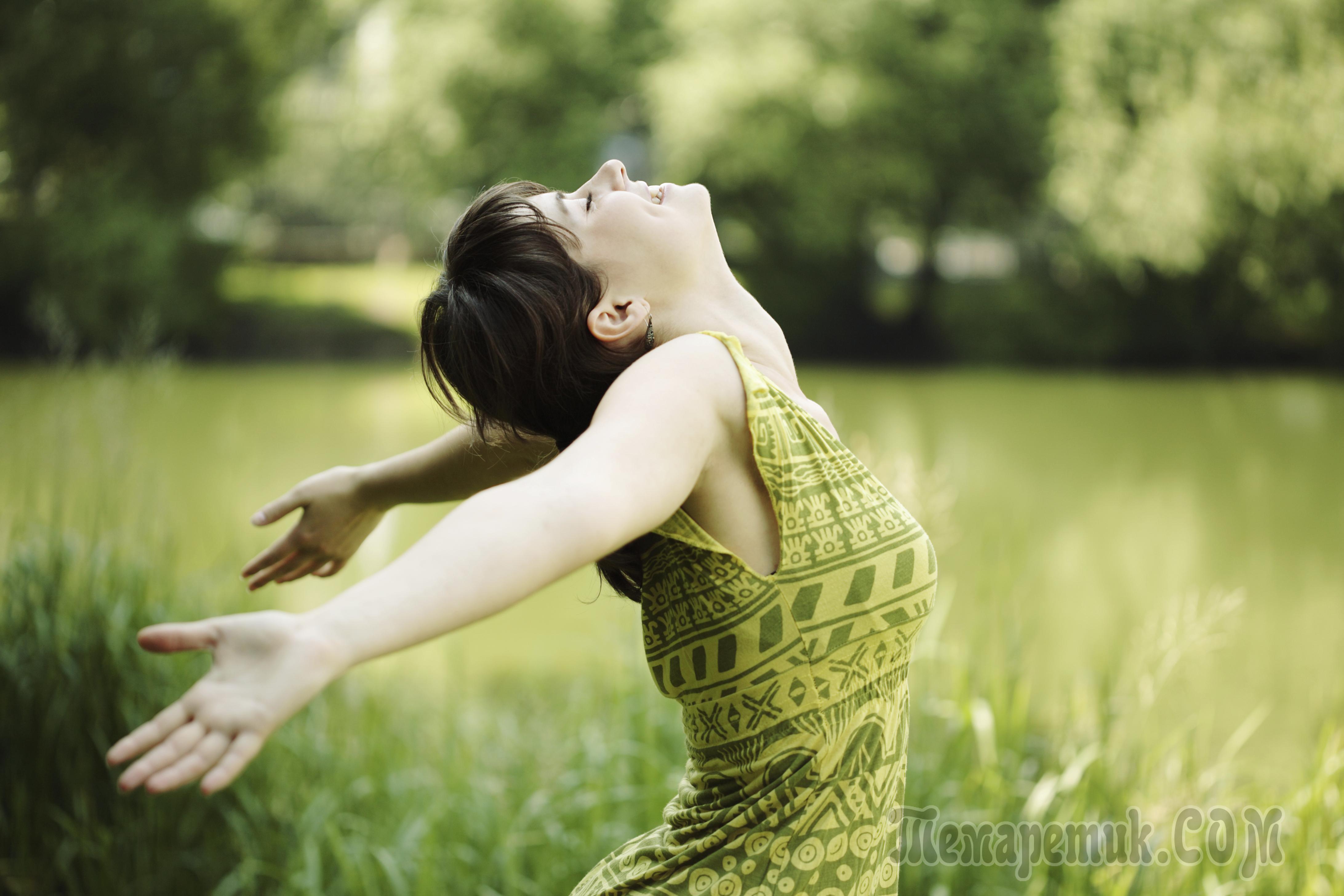 нравится картинки ощущения счастья искренне благодарна