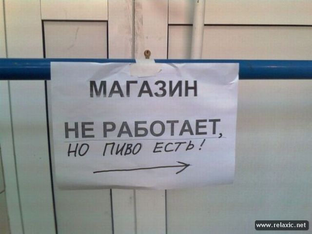 funny_ad_018