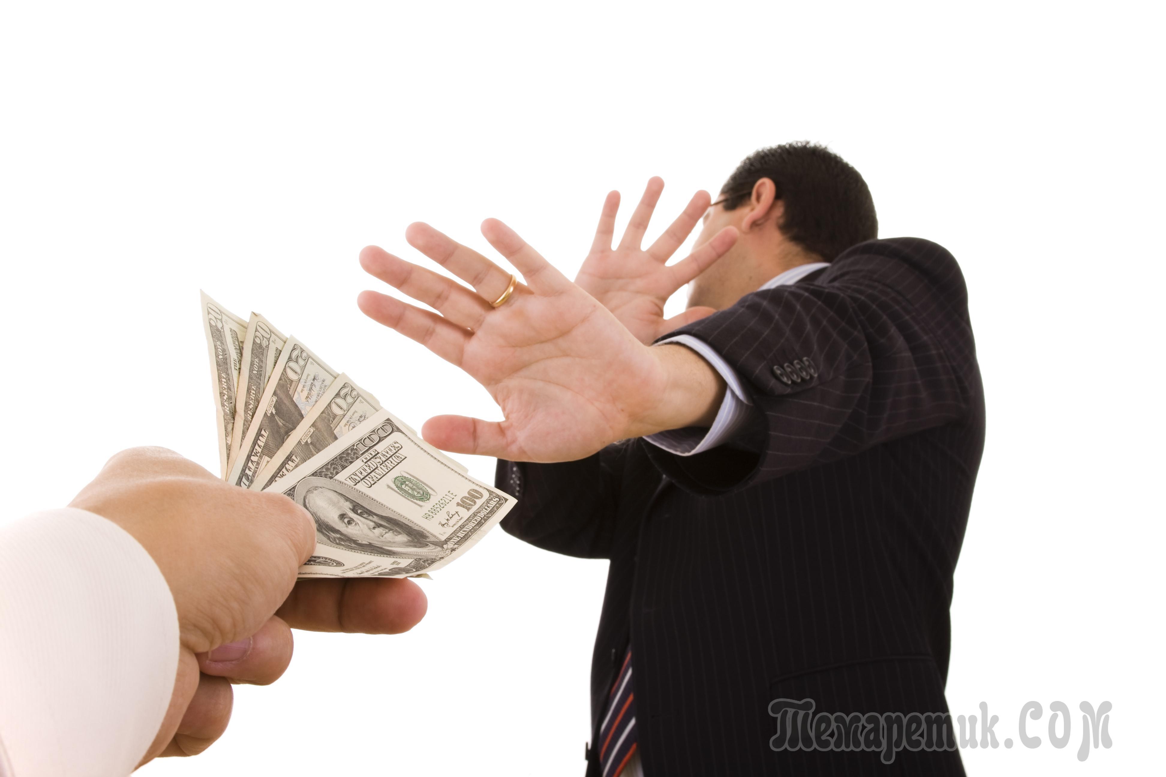 Взять кредит сейчас или не стоит втб онлайн оформить заявку на кредит