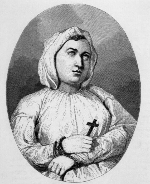 Мари-Мадлен де Бренвилье. / Фото: www.misanec.ru