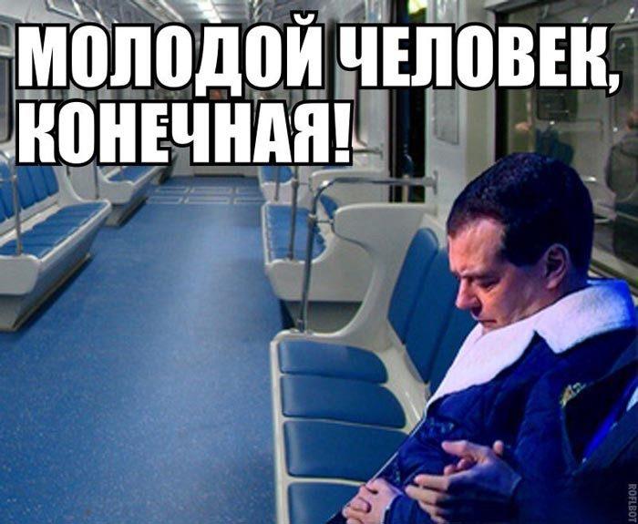 Прем'єр Медведєв і уряд Росії подали у відставку - Цензор.НЕТ 3632