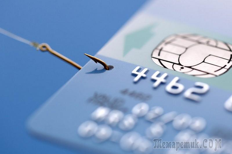 Кредитное бюро хоум кредит