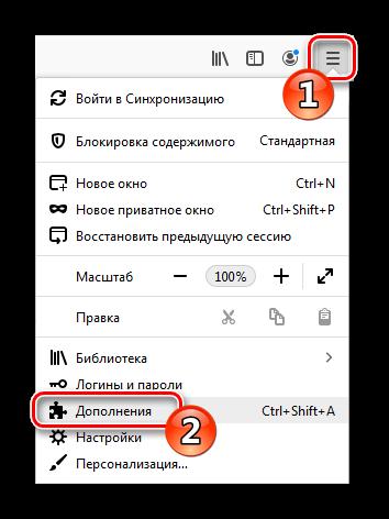 Дополнения в меню Firefox Quantum