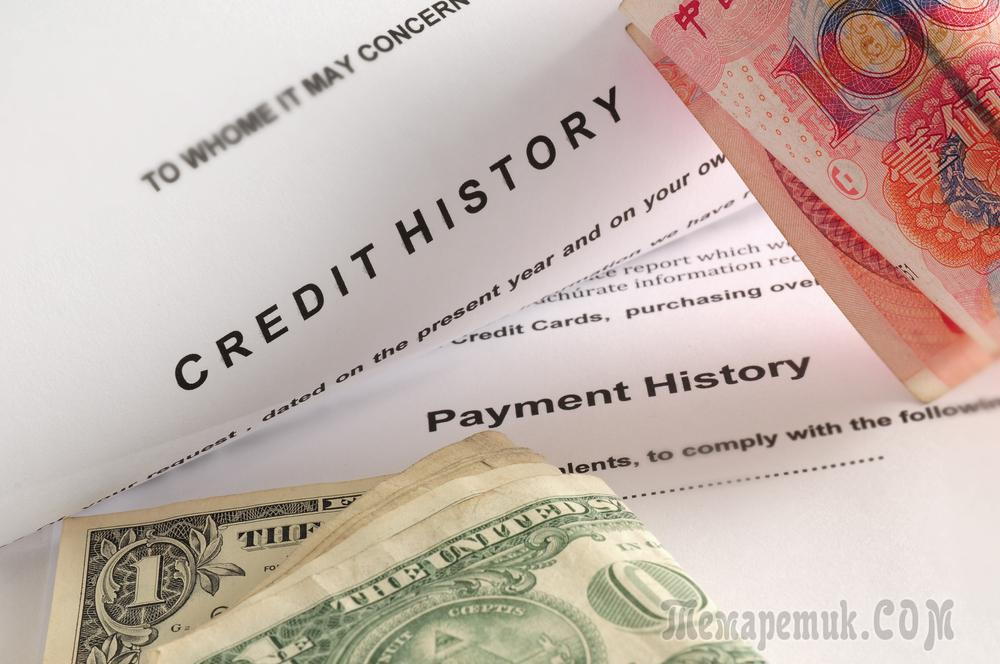 Как получить кредит не имея средств куда можно инвестировать материнский капитал
