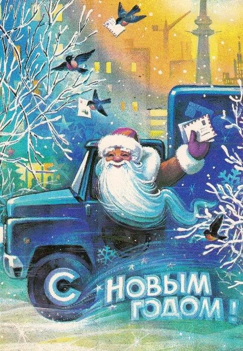 Дед Мороз 28 (485x700, 204Kb)