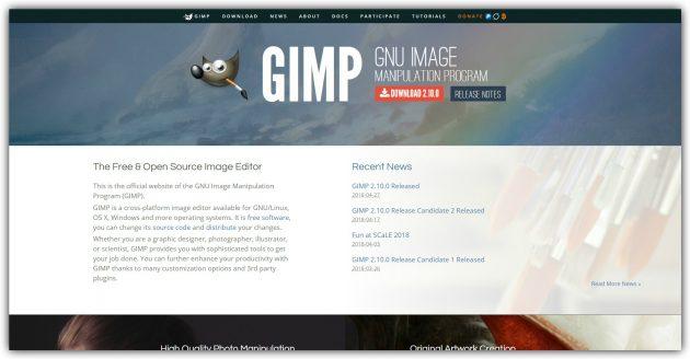 Бесплатные растровые редакторы: GIMP