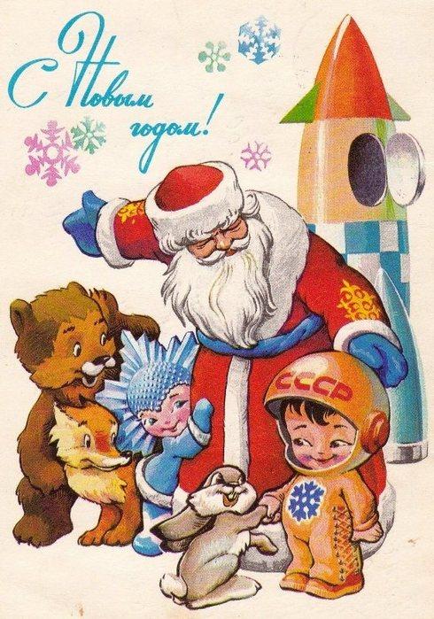 Дед Мороз 32 (490x700, 102Kb)
