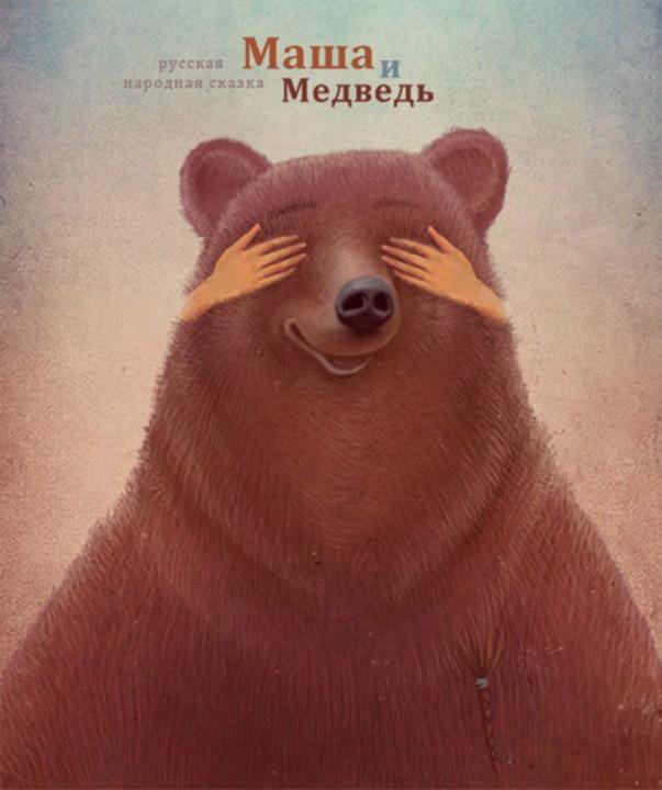 Самые крутые иллюстраторы России