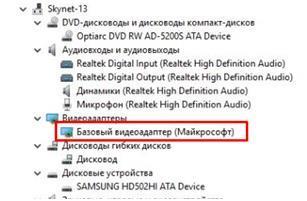 Если компьютер не видит видеокарту на Windows 10, попробуйте переустановить графическое оборудование