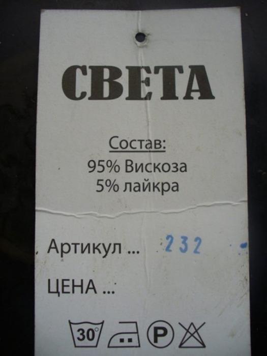 b5a6c686b0347a7418e5a011a31_prev