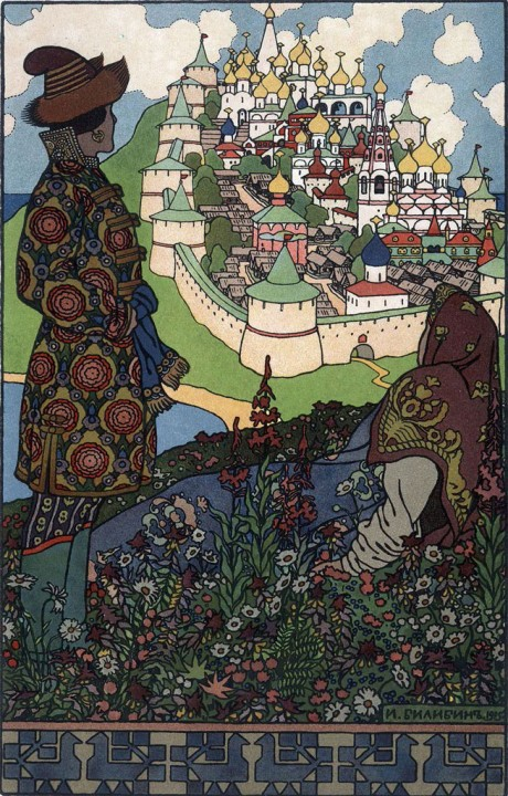 Сказочный мир А. С. Пушкина в иллюстрациях И. Я. Билибина
