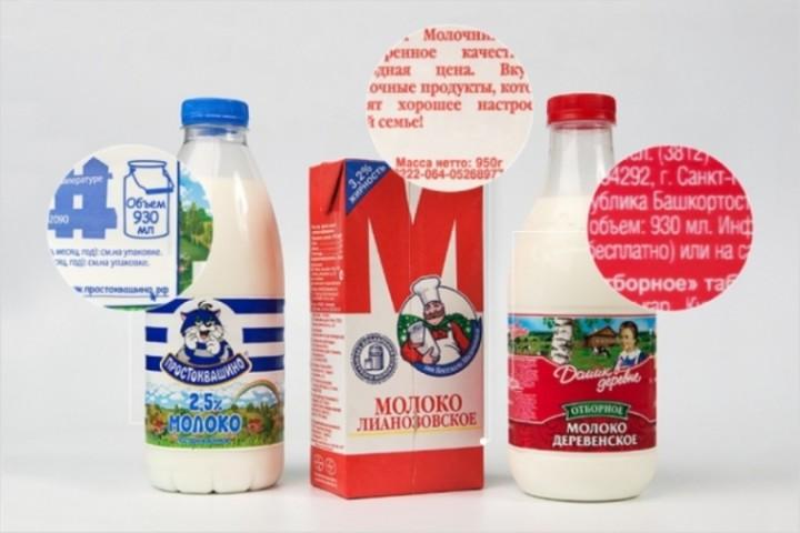Молоко  сколько мы недоедаем настоящий вес продуктов обман