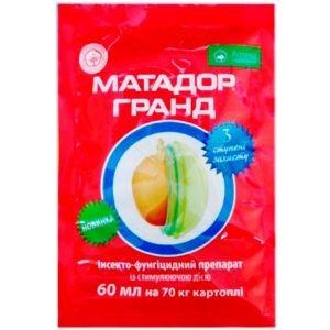 Матадор Гранд