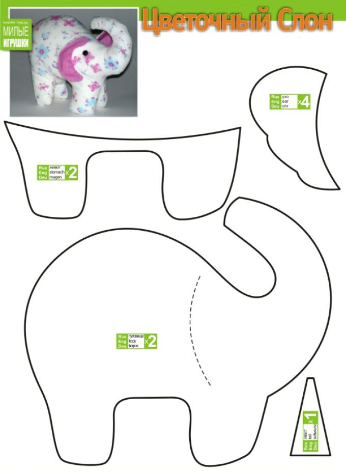 Выкройка цветочного слона