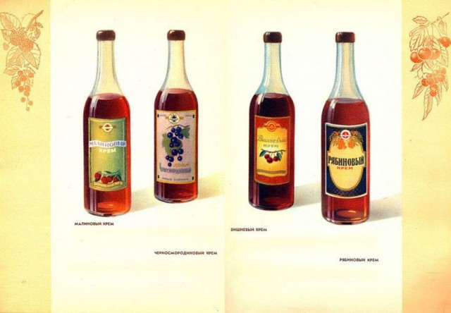 Алкоголь в СССР, о существовании которого мало кто знал
