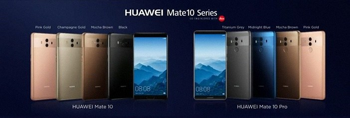 Линейка Huawei Mate 10