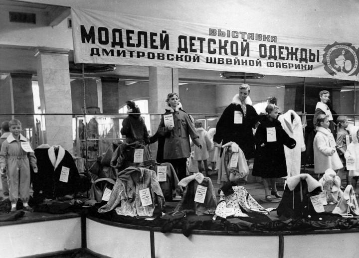 detskimirsssr 16 Детский мир советского времени