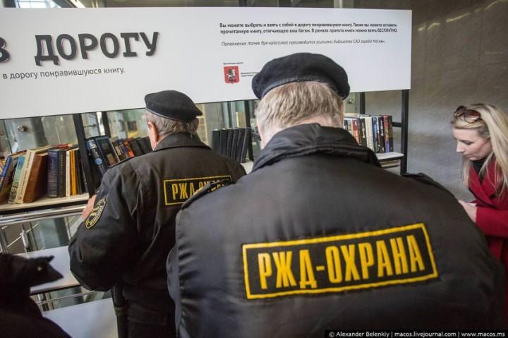 Насколько русские любят халяву? книга, литература, буккроссинг, вокзал, халява