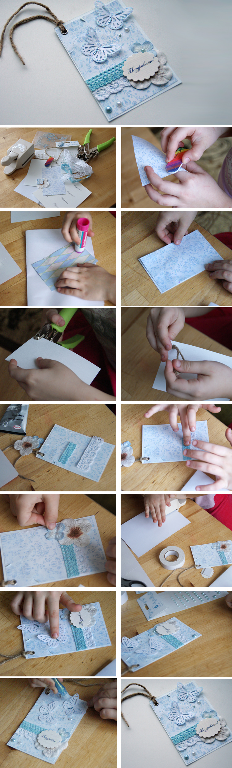 Надписью, смотреть открытки как делать из руки