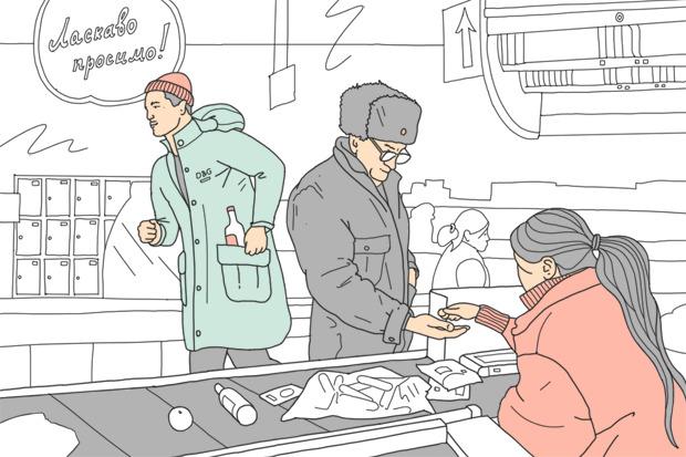 Как всё устроено: Работа охранника в супермаркете. Изображение №2.