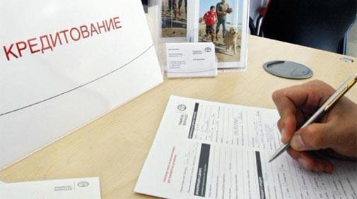 Вновом году— поновым правилам | Всемирный Русский Народный Собор
