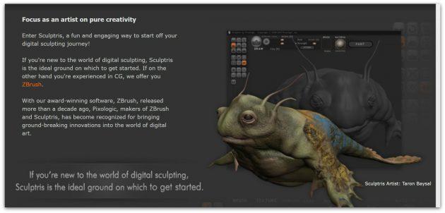 Лучшие графические редакторы: Sculptris